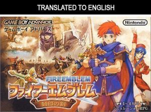 Fire Emblem - Sealed Sword (Translated) ROM