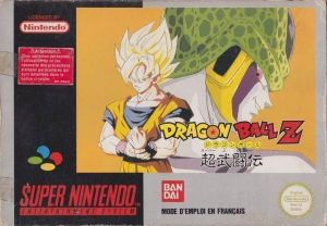 Dragon Ball Z - Super Butoden ROM