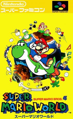 Super Mario World ROM